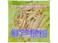 蛤蟆草浸膏粉厂家生产动植物提取物定做浓缩流浸膏