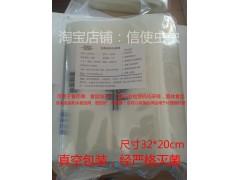 供应无菌采样袋 无菌均质带 均质袋 采样袋 100支/包