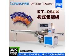 双十一爆款橡胶手套包装机械   一次性手套自动卷膜包装机
