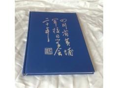 同学会纪念册设计排版 铜版纸复古色印刷 免费设计