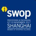 swop 2017包装世界(上海)博览会