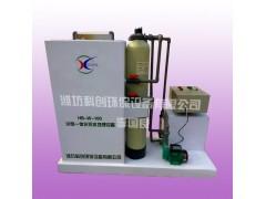 化验室综合污水处理设备加工厂家