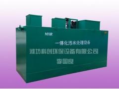 成套一体化污水处理设备厂家