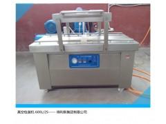 进口泵真空包装机   食品真空机