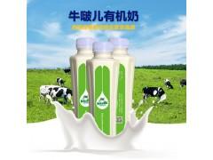 绵阳本地牧场新鲜牛奶配送