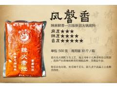 风馨香火锅底料,川版老火锅底料供应