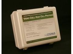 Cygnus F140 毕赤酵母菌宿主蛋白残留检测试剂盒现货
