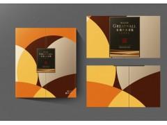 昌黎启智葡萄酒包装设计公司 葡萄酒酒皮盒设计生产批发