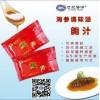 20g鲍汁生产厂家直销 海参调味汤汁 可贴牌加工