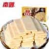 南国椰香薄饼招商