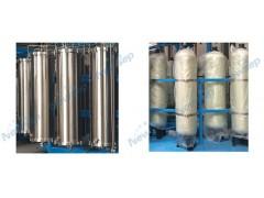 β-氨基丙酸生产/欣赛科技连续离交工艺