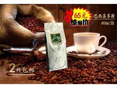 咖啡豆实体店销售咖啡豆批发