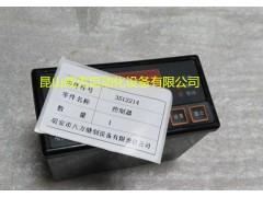 原装正品八方牌GK35-7控制器八方牌GK35系列缝包机批发