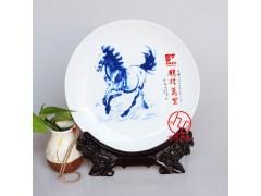 开业典礼陶瓷纪念盘礼品