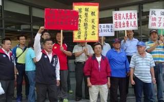 台湾民进党当局拟解禁日本核灾区食品
