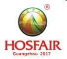 第十五届广州国际酒店用品展览会