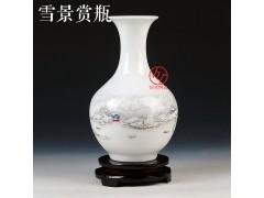 外事礼品定做陶瓷小花瓶摆件