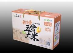 五常稻花香2号有机大米2016新米上市
