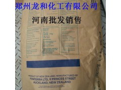 新西兰食品级浓缩乳清蛋白 速溶浓缩乳清蛋白80%