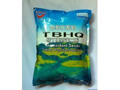 TBHQ厂家、TBHQ生产厂家、TBHQ用途