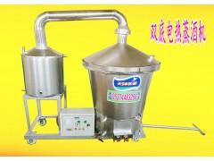 电加热纯粮生料酿酒机 烧酒设备