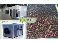 烘干品质好 冷凝水回收 玫瑰花烘干机