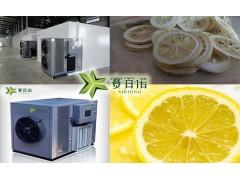 触摸板控制 高效热回收 柠檬烘干机