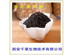 全水溶黑芝麻膳食纤维粉厂家生产厂黑芝麻粉厂家生产提取物