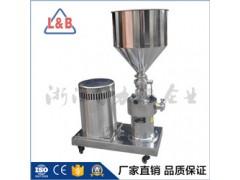 不锈钢大型高效水粉混合器乳化剪切泵 乳品厂专供 防抱团结块