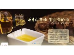 最适合食用有机山茶油