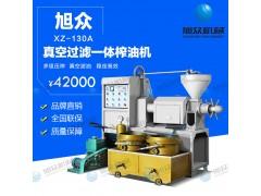 多功能榨油机 新款压榨滤油一体化 花生米榨油机生产线