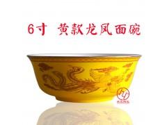定做陶瓷寿碗 奶奶寿辰礼品定做寿碗