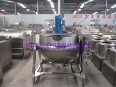 大洋牌可倾式夹层锅,JCG系列化糖锅