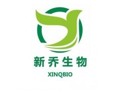 ICG NHS ester 杭州新乔生物 荧光素