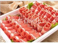 肉类护色保鲜剂