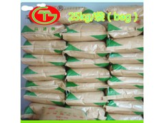 蔗糖酯,蔗糖酯生产厂家,蔗糖酯价格,蔗糖酯作用