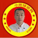 深圳市坪山新区家宝膳食管理服务部