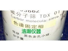 碳分子筛色谱吸附剂