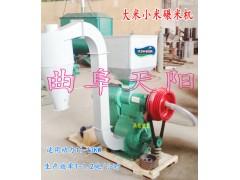 碾米机自动排糠磨米机双风道碾米机