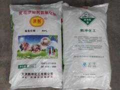 食品级氢氧化钠添加剂厂家