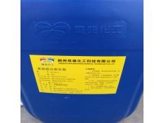 双氧水食品级双雄牌含量35%25公斤/桶