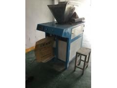 干粉砂浆粉体包装机