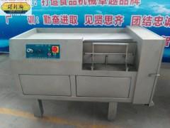 大型不锈钢肥肉切丁机