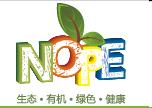 2017深圳国际绿色健康产业博览会