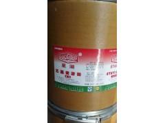 乙基麦芽酚生产厂家销售价格