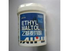 乙基麦芽酚批发,乙基麦芽酚功能,乙基麦芽酚用途