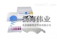 农药残留酶试剂