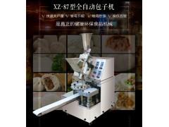 肉菜包机厂家直销 新款水晶包机 全自动包子机