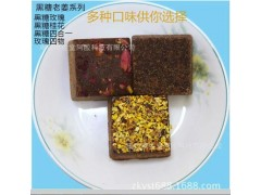 黑糖姜茶生产厂家 批发速溶老姜汤 姜母茶 黑糖块贴牌代加工