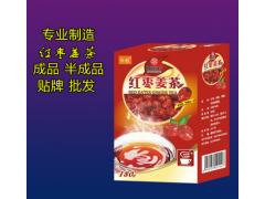 红枣姜茶生产厂家 盒装180克 批发速溶老姜汤 袋装贴牌加工